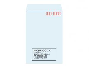 社名入り封筒