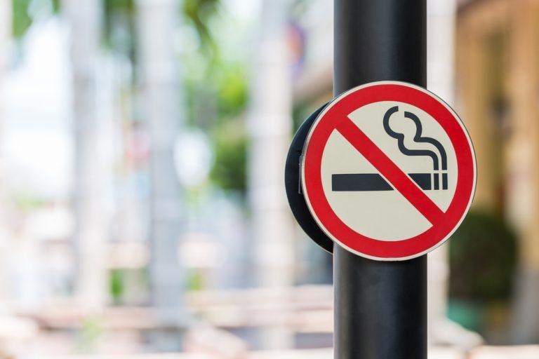 社内禁煙・分煙・全館禁煙のお知らせメールの文例集