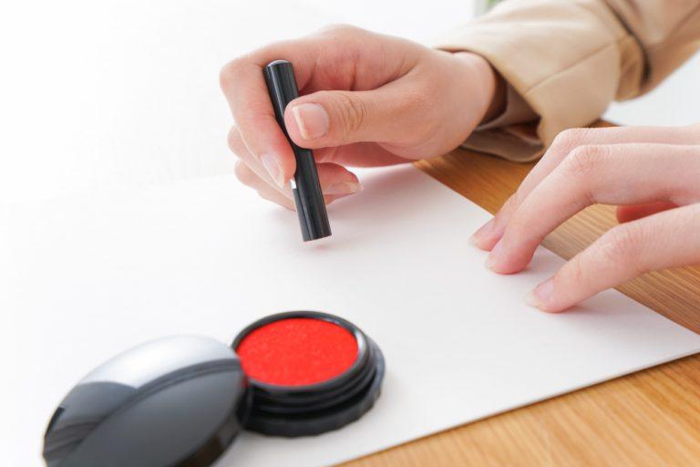 押印・捺印・押捺・調印の違い|意味・敬語の文例つき