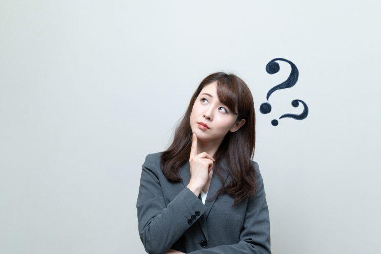 「お察し」の意味・使い方(例文)「お察しします」は目上に失礼?類語や言い換え表現は?